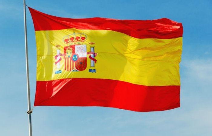 Lezione di lingua spagnola