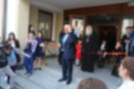 Абхазия 2.jpg