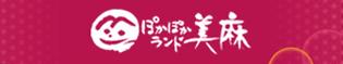 スクリーンショット 2021-03-25 20.43.49.png