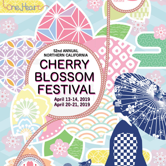 11x17_CherryBlossom2019.jpg
