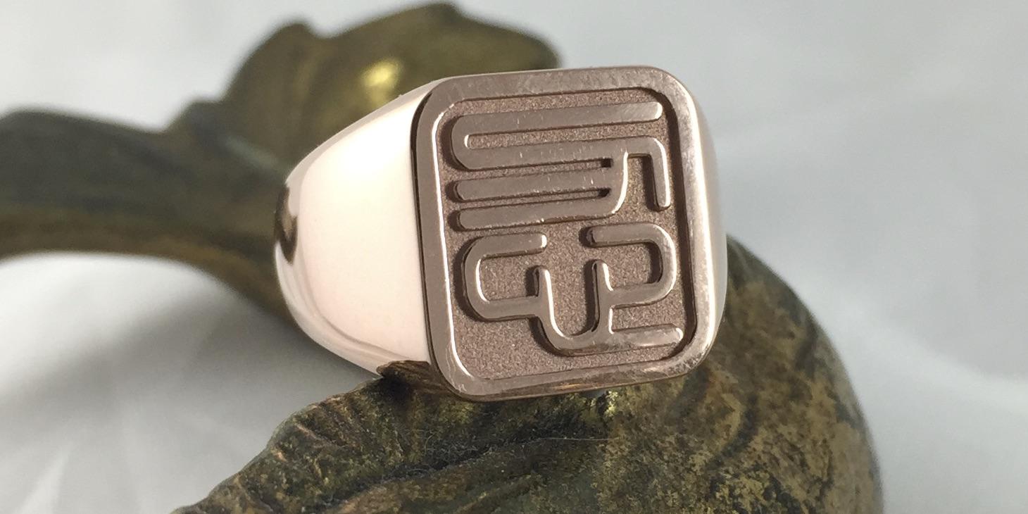 CAD DESIGN SIGNET RING.jpeg