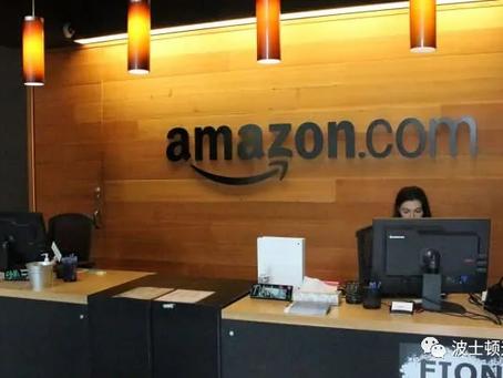Amazon在海港区再建一个办公楼,将提供3000个工作机会!