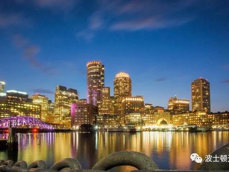排名全美第四!波士顿的房价涨幅14.9%,全美房价平均涨幅创下七年来新高!