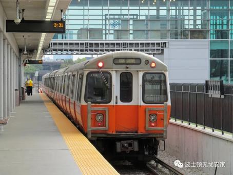 MBTA有87%的地铁站周边租金下降,跌幅最大的竟然是这区?