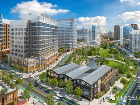 波士顿的生命科学产业蓬勃发展,变向的带动房价?