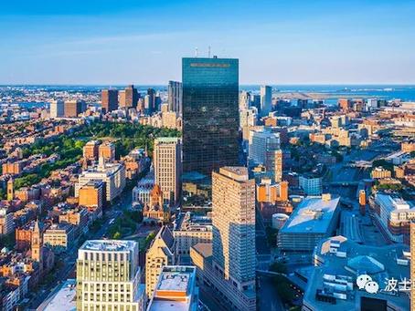 排名全美第五|在波士顿买房,需要存钱多久才负担得起首付款?