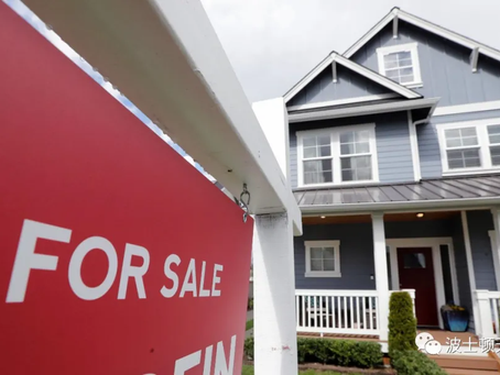 美国房贷利率持续创新低,购房好时机!