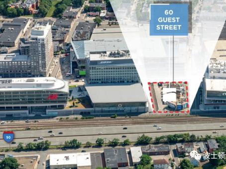 Boston Landing全新开发项目|即将建设估值五亿生命科学研究中心,将成为下一个Kendall Sq.?