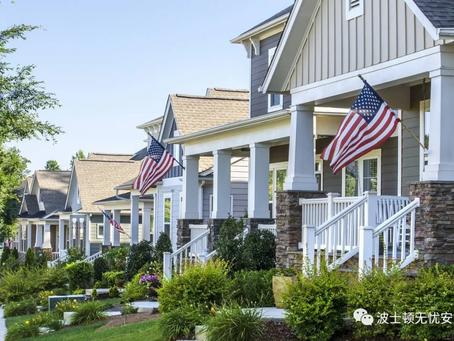 波士顿五月房产市场表现:房价同比去年增长11%,租房市场火热!