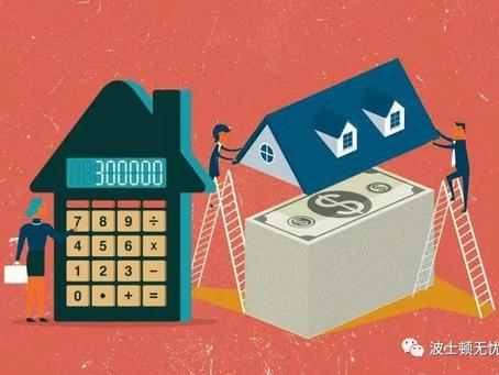 波士顿买房子超过一半都要用抢的?全美对于这个价钱的房子最感兴趣?