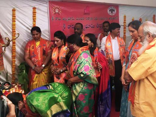 'Jaya Jaya Rama Janaki Rama' Song launched in Hyderabad