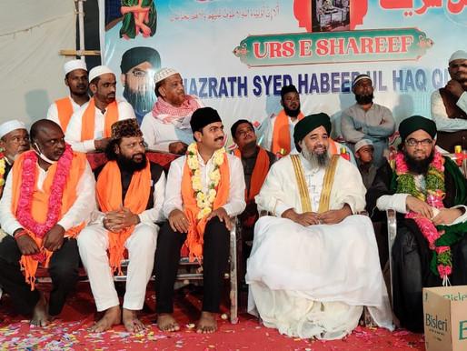 Rangineni Abhilash participates in Hazrat Syed Habibul Haq Qadri Rahmatulle Ali Ursu Festival