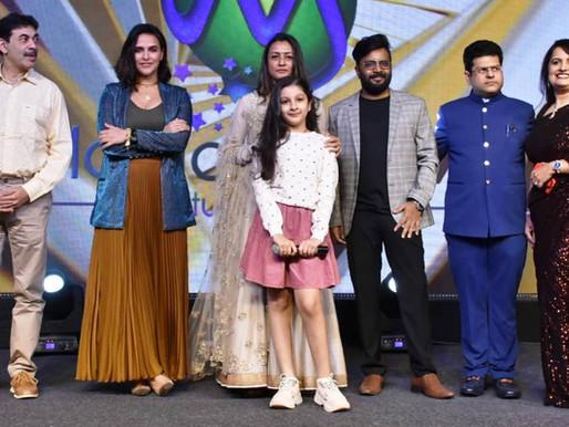 Super Star Mahesh Babu Daughter Sitara stars in Funtastic Tara