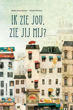 IKZIEJOU_cover.jpg