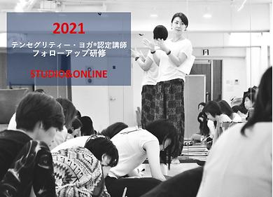 2021fu.png