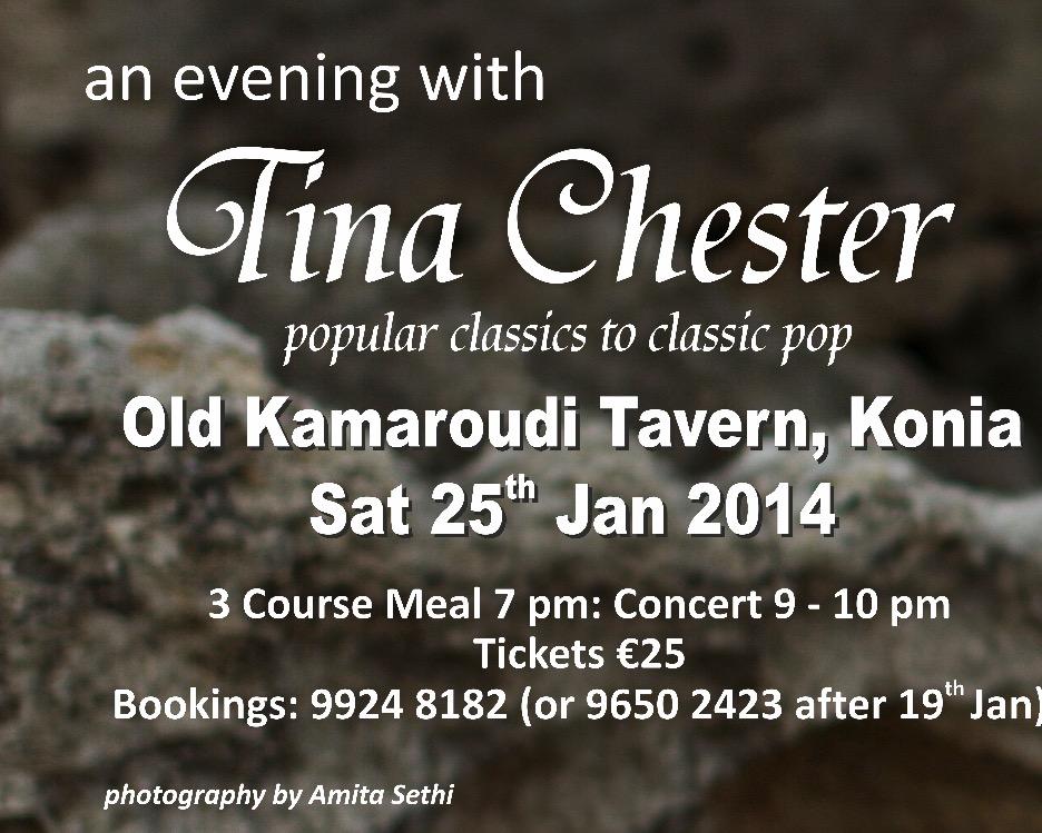 Tina Chester banner_edited
