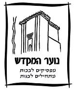 עותק של לוגו נוער סופי.png