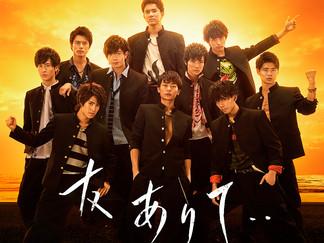 「友ありて・・」BOYS AND MEN