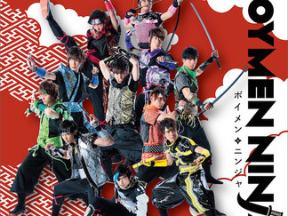 「BOYMEN NINJA Type A(CD+DVD)」BOYS AND MEN