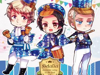 アニメ「ヘタリア」キャラクターソングCD The BEST Vol.3
