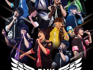「BOYS AND MEN研究生ライブ 2017 羽ばたきの章」DVD