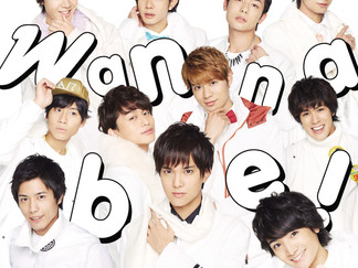 「Wanna be!」BOYS AND MEN