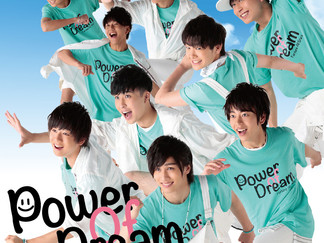 「Power Of Dream」Fortune All Stars(BOYS AND MEN研究生)