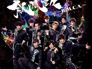 """BOYS AND MEN""NEWアルバム「威風堂々~B.M.C.A.~」12月14日(水)発売"