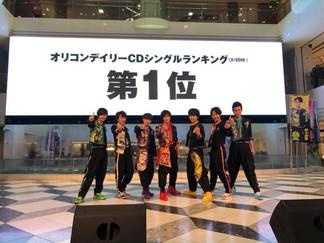 祭nine.「HARE晴れカーニバル」オリコンシングルデイリーランキングで1位を獲得しました!!