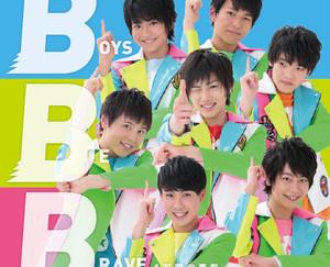 「Boys Be Brave ~1万回の勇気~」BOYS AND MEN研究生