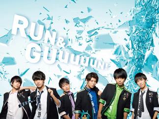「RUN&GUuuuuN!」BOYS AND MEN研究生