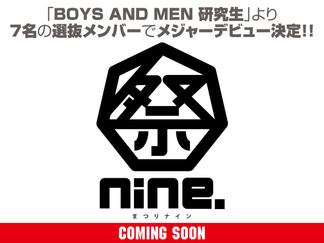 祭nine. 「BE☆THE WIND」TVアニメ『デュエル・マスターズ』エンディングテーマ