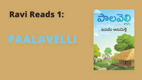 Ravi Reads 1: Paalavelli