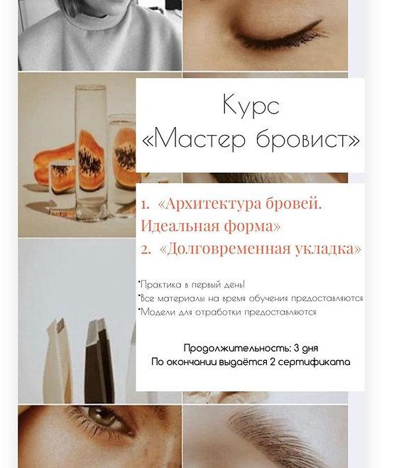 photo_2020-11-26_17-18-17.jpg