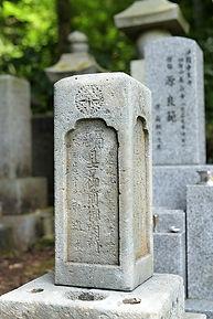 日吉御前のお墓