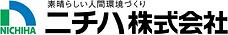 ニチハ株式会社