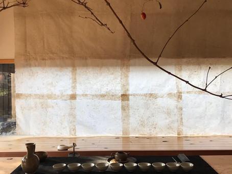 Plants「茶と暮らす」@而今禾(三重・関)