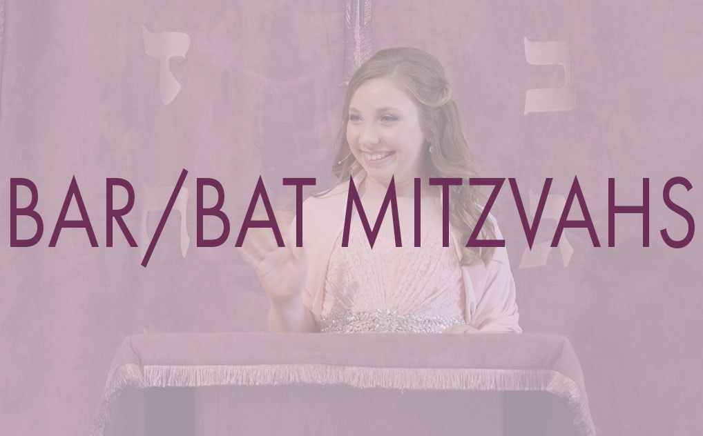 Send a BAR or BAT MITZVAH E-Singing Telegram