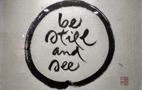 Be still+SEE.jpeg