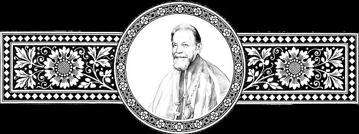 Figura representativa do Beato Basílio (Vasyl Velychkovskyi)