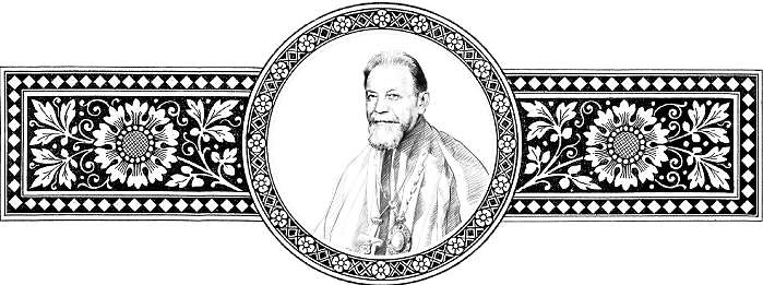 Beato Basílio (Vasyl Velychkovskyi)
