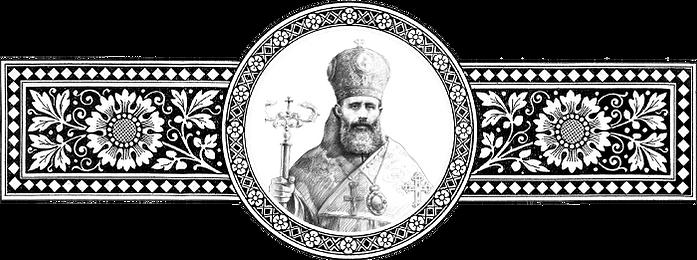 Figura representativa do Beato Nicolau