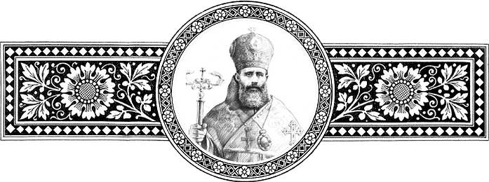 Beato Nicolau