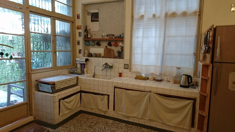 kitchen & tools