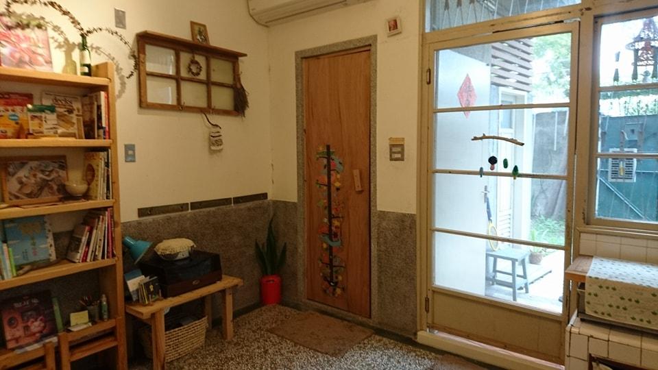 bathroom in ground floor
