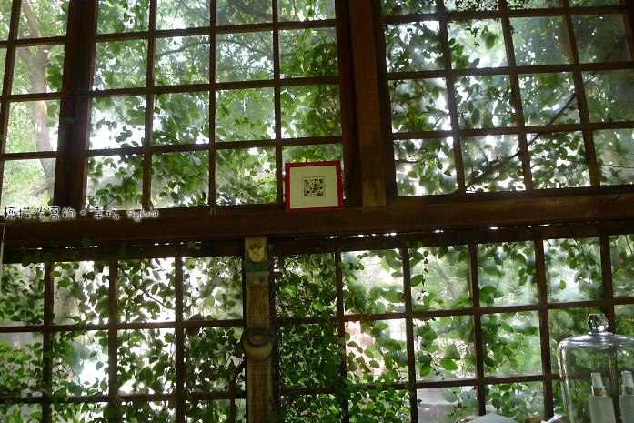 Qian-Qyi Seeds Museum