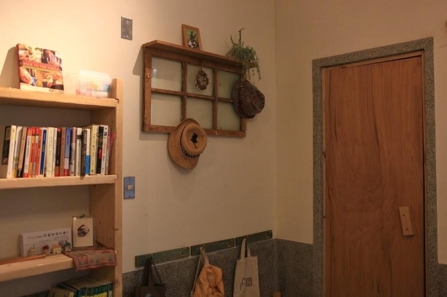 Living Room- Hanger