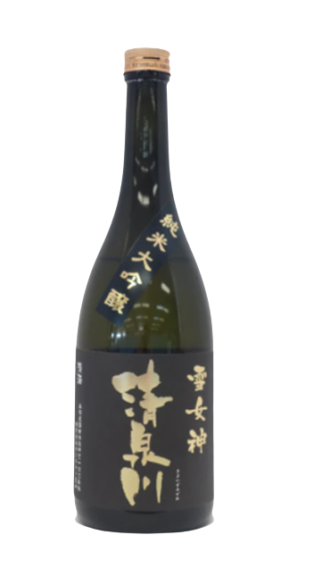 清泉川  雪女神 - Kiyoizumigawa Yukimegami