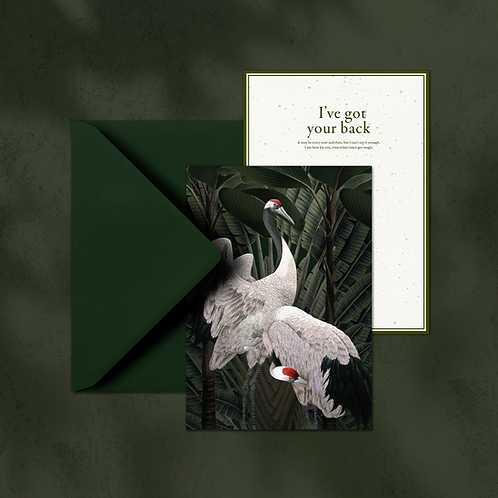 GOT YOUR BACK - A5 card with envelop