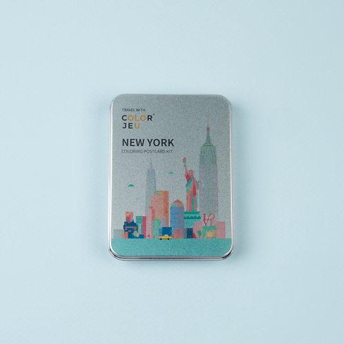 NY Travel Kit
